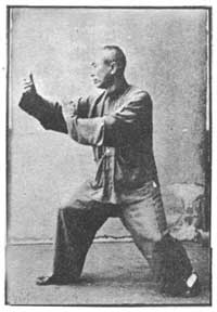 The Utility of Tai Chi Chuan